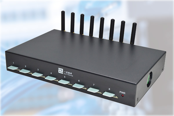 Ejointech - GoIP VoIP LTE Gateway Products